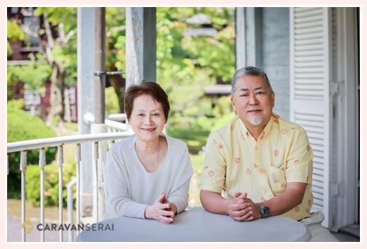 結婚40周年記念の夫婦写真 ロケーション撮影