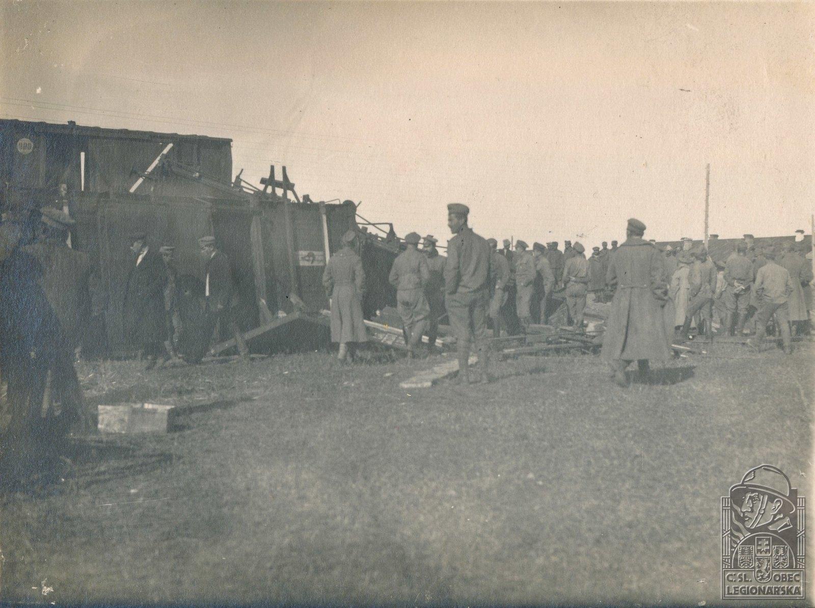 24. 1918. Крушение поезда при отступлении с Самарского фронта,