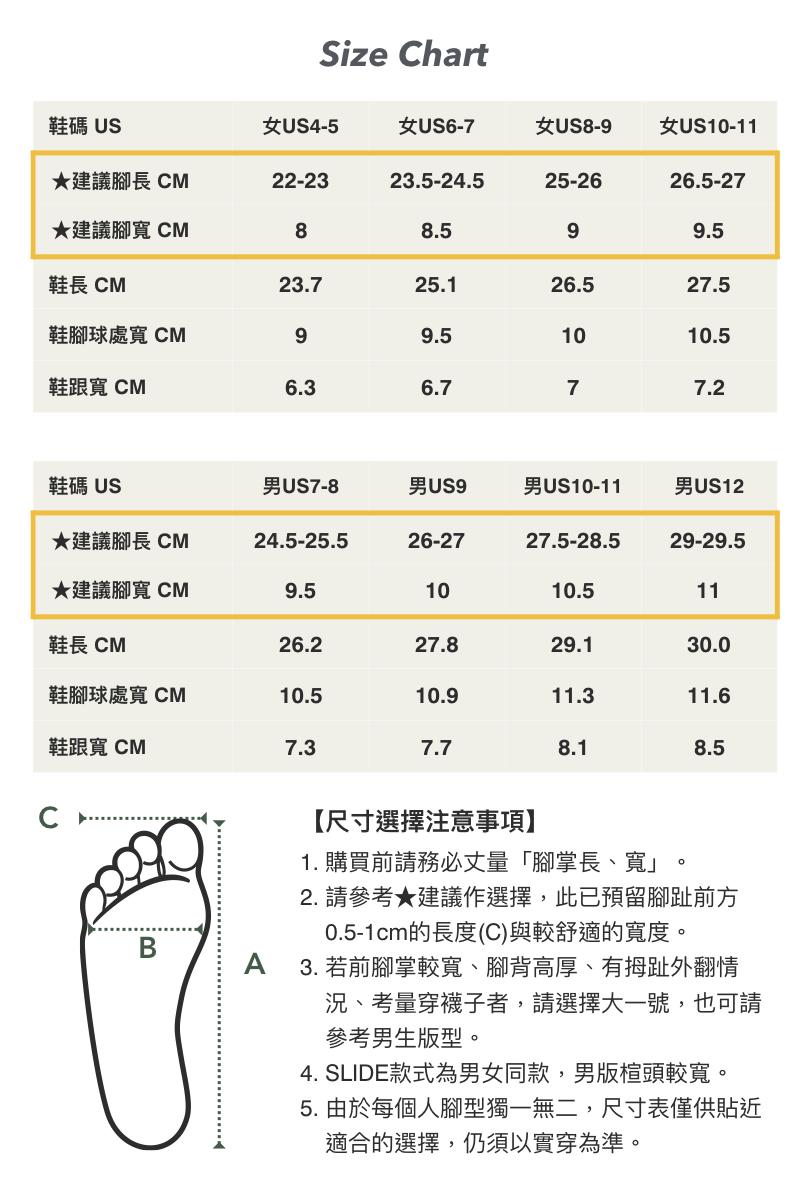 產品網頁說明圖 w800xh1200_04_尺寸表