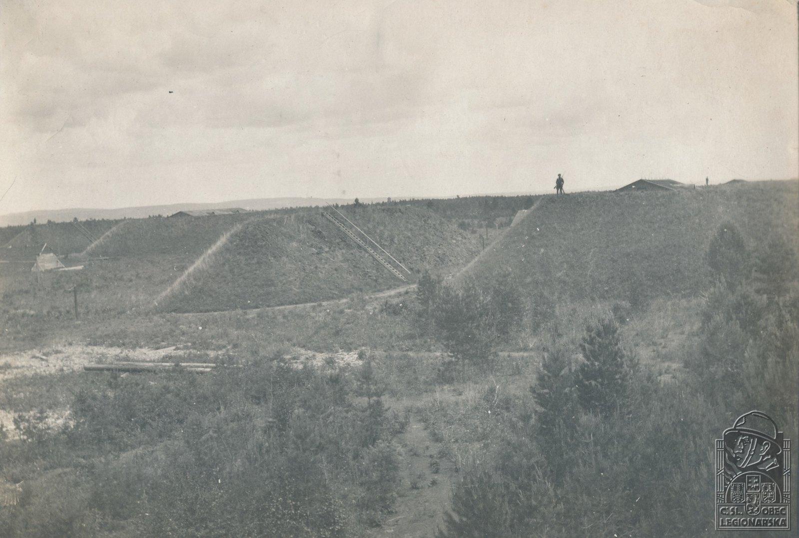 26. 1919. Окрестности Иркутска