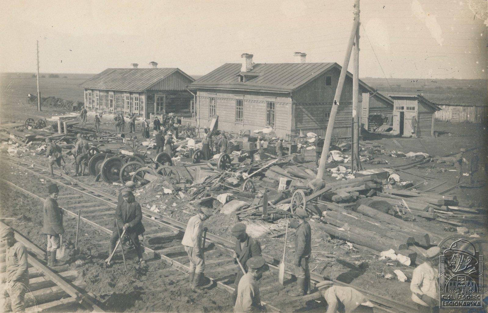 25. 1918. Крушение поезда при отступлении с Самарского фронта,