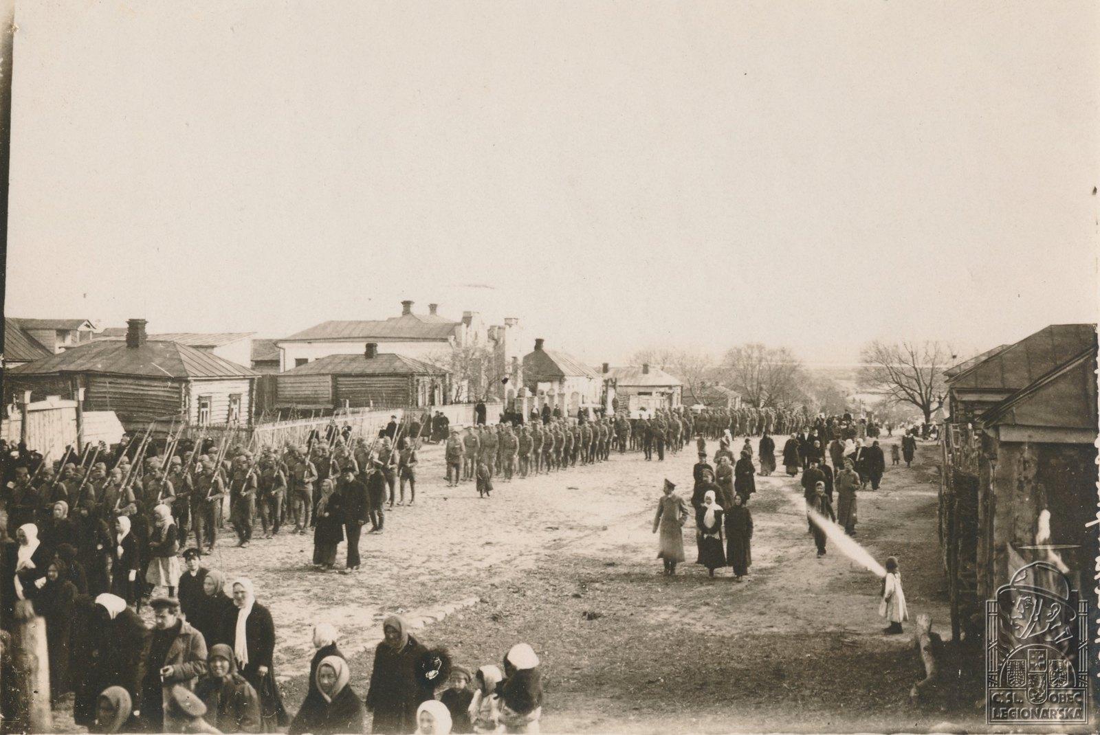 23. 1918. Похороны в Сердобске
