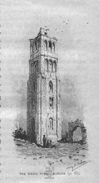 Ramla-White-Mosque-Henry-Andrew-Harper-1872-ybz-0099-017
