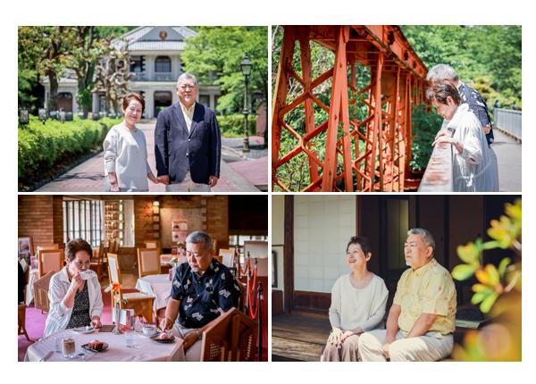 シニア世代夫婦の記念写真 ロケーション撮影