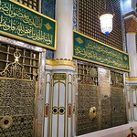 The Sacred Chamber containing the grave of the Prophet Muhammad in the Prophet's Mosque, Madinah, Saudi Arabia (4)