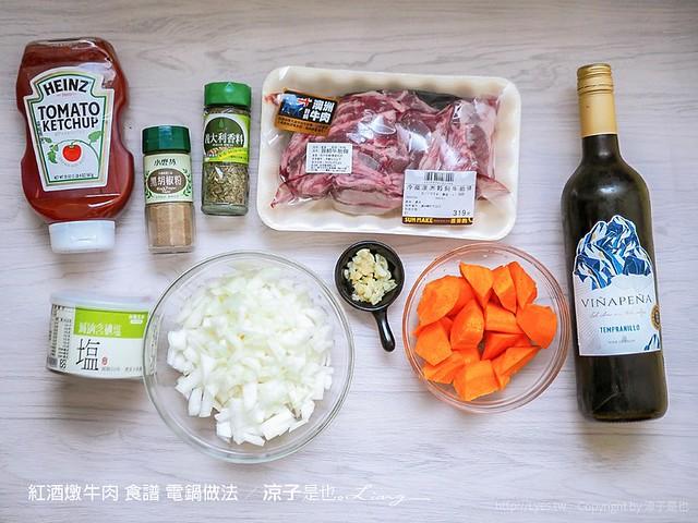 紅酒燉牛肉 食譜 電鍋 做法 紅酒 食材 牛肋條 部位 簡單法式料理