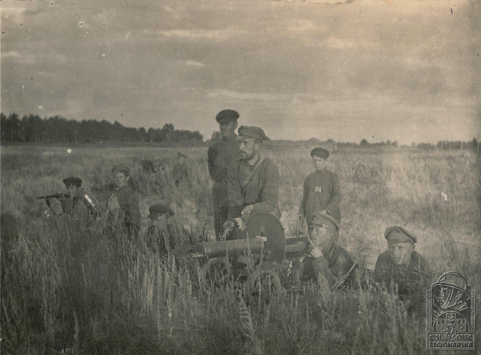 1918. Русский пулеметный расчет