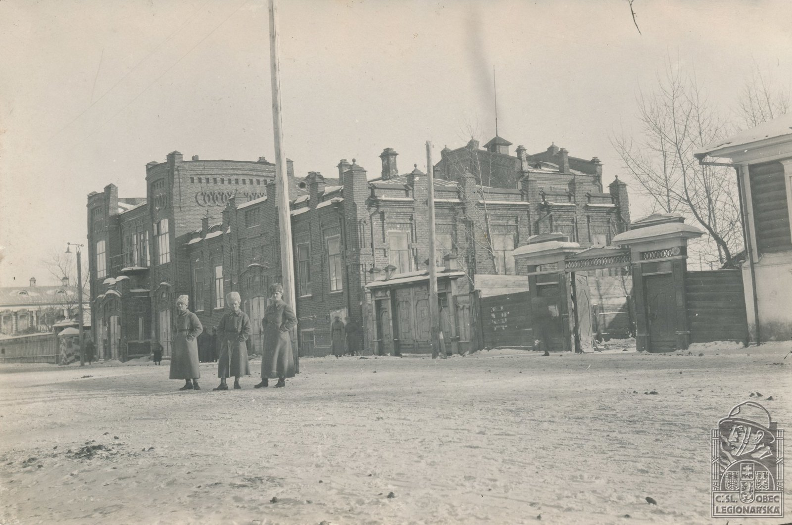32. 1919.Театр в Шадринске