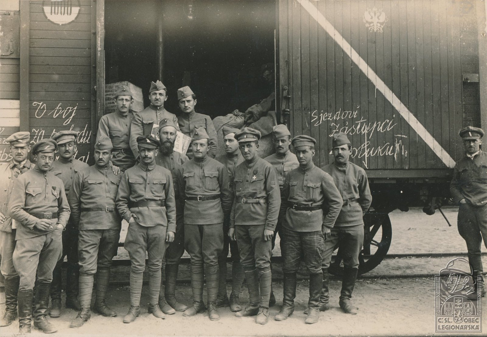 30. 1919. Наши делегаты на съезд