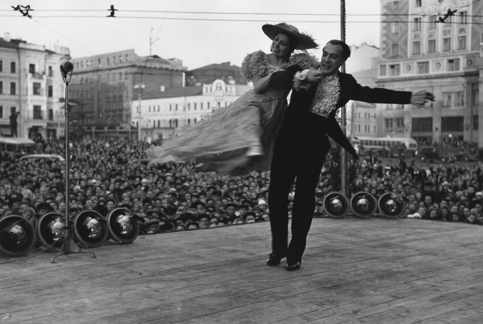 1947. 800-летие Москвы. сентябрь