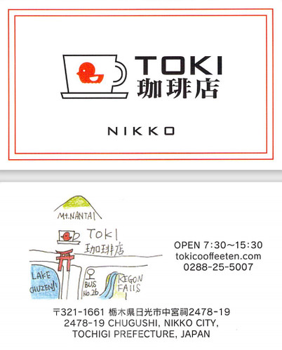 toki_coffee