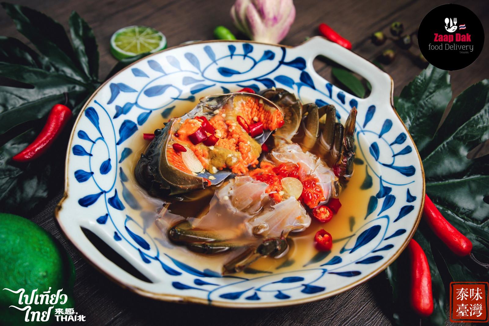 在家吃。超道地泰式海鮮料理【Zaap Dak】