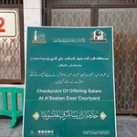 Covid-19 guidelines at the Prophet's Mosque, Madinah, Saudi Arabia