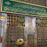 The Sacred Chamber containing the grave of the Prophet Muhammad in the Prophet's Mosque, Madinah, Saudi Arabia (5)