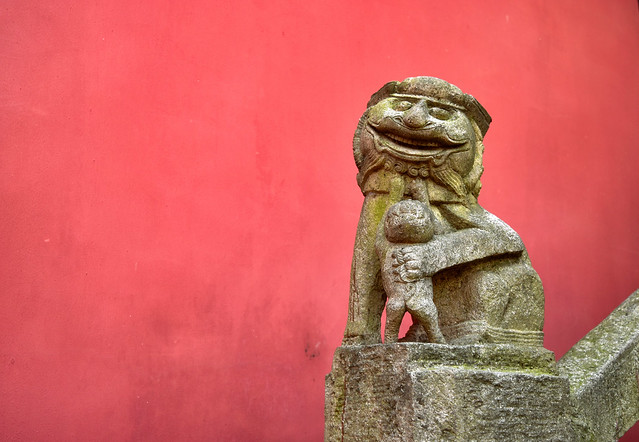 Dragon lion and its cub, Hefei, China