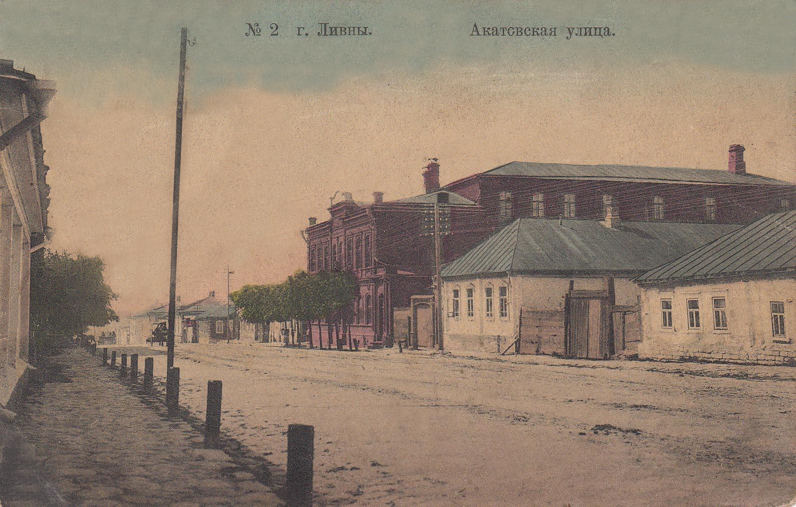 02. Акатовская улица