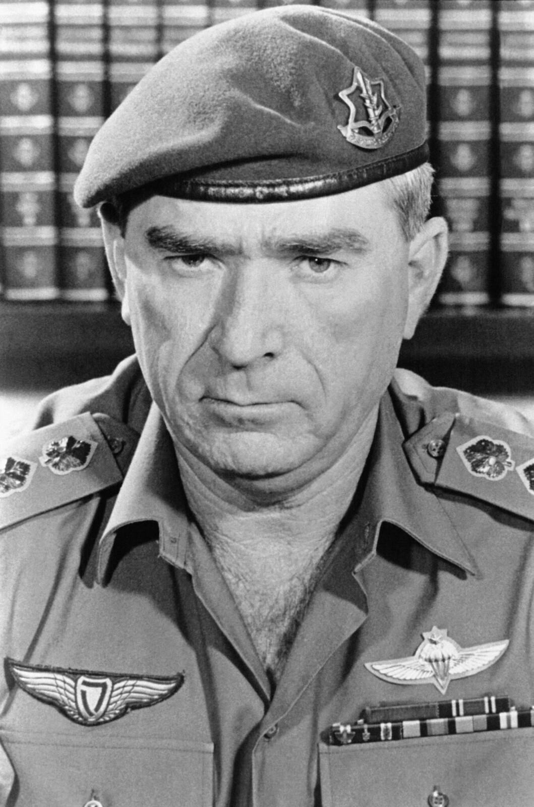 1980. Портрет генерала Рафаэля Эйтана