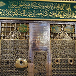 The Sacred Chamber containing the grave of the Prophet Muhammad in the Prophet's Mosque, Madinah, Saudi Arabia (1)