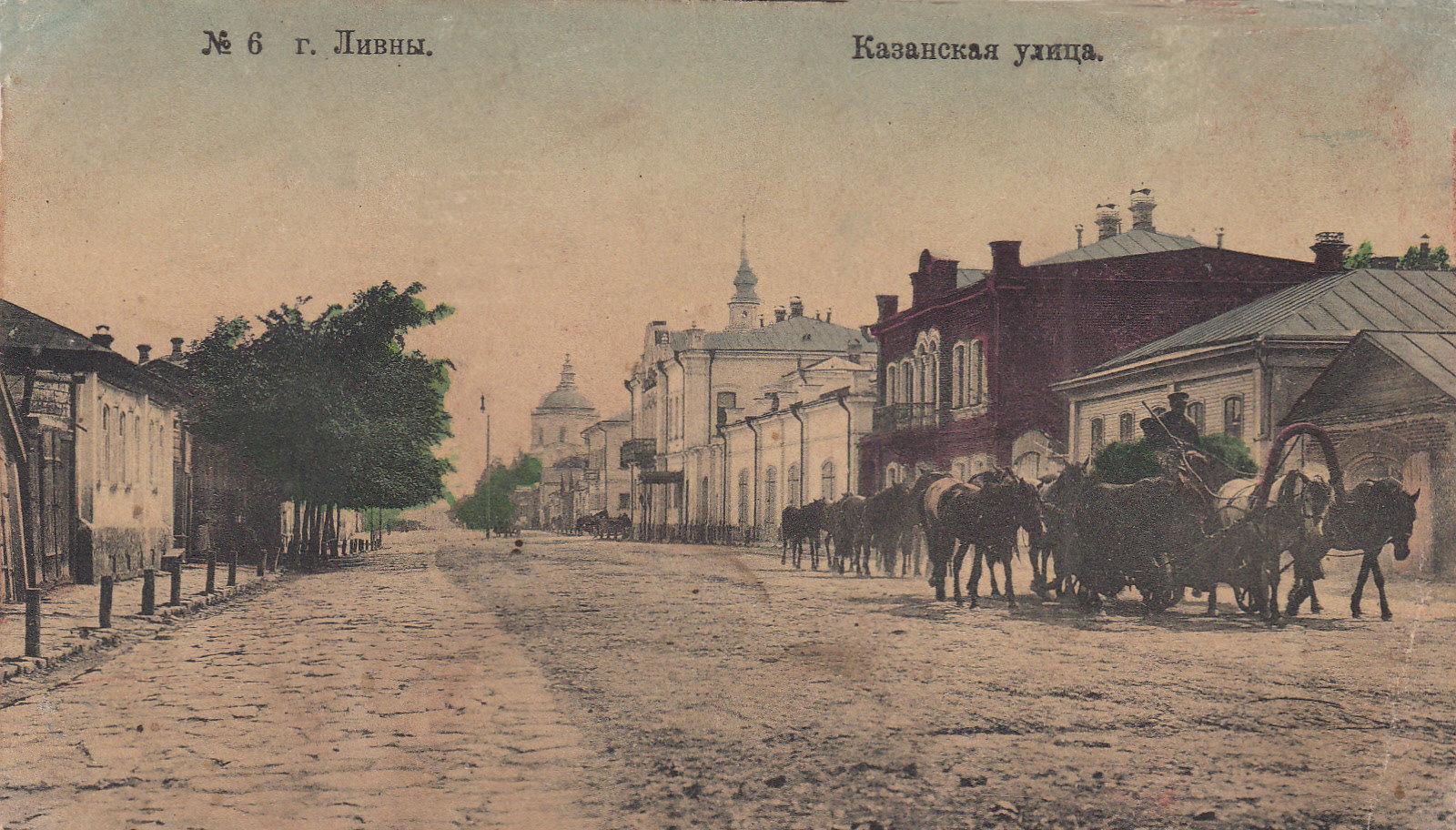 06. Казанская улица