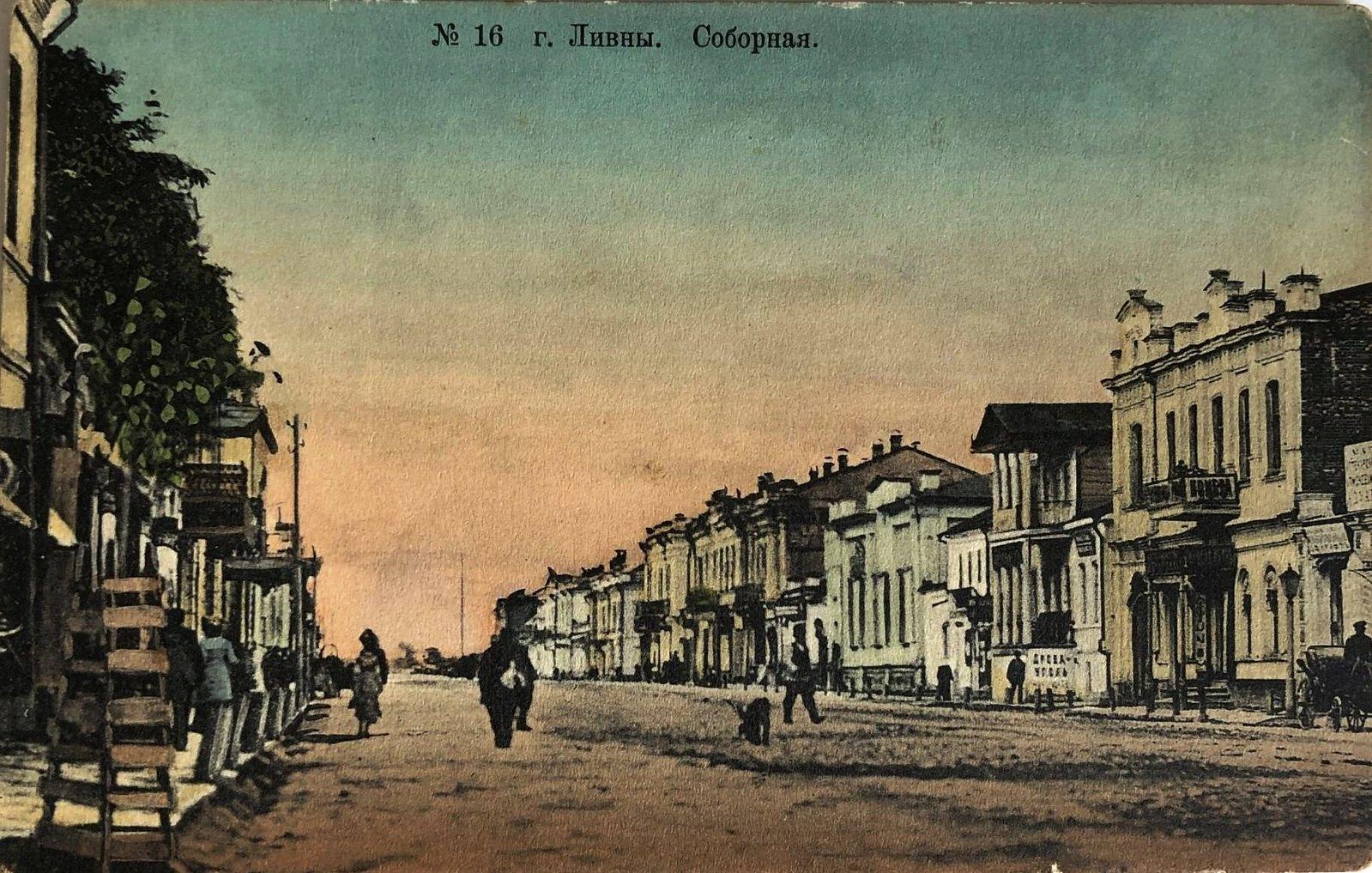 16. Соборная улица (3)