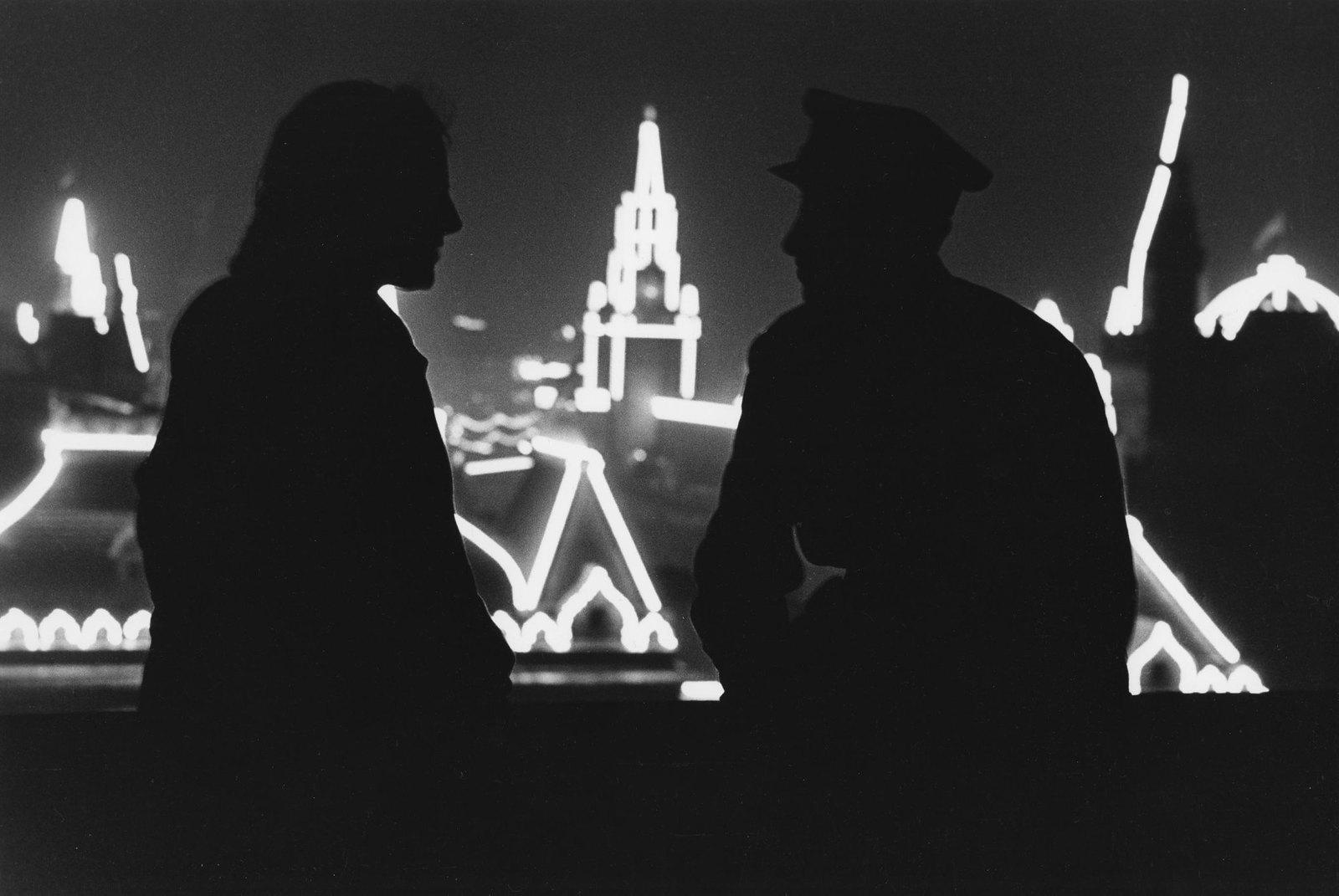 1947. 800-летие Москвы. Иллюминация. 7 сентября (2)