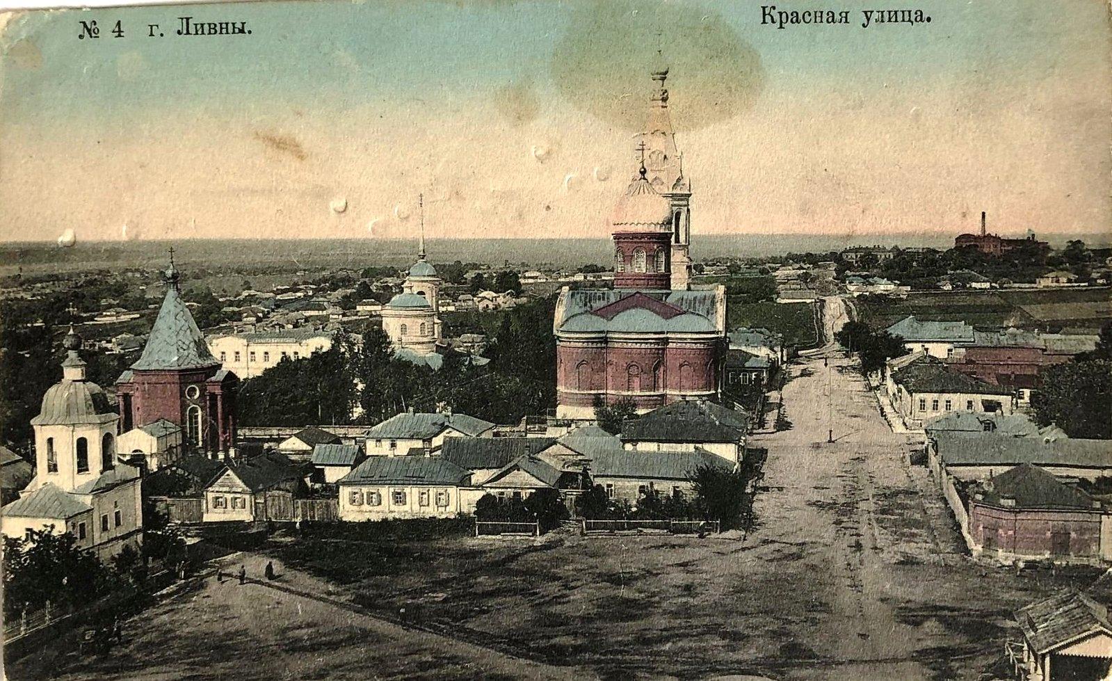 04. Красная улица