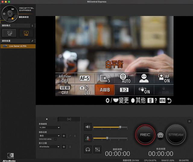 攝影師線上課程筆記:圓剛AVerMedia麥克風、擷取盒與視訊鏡頭 | 15