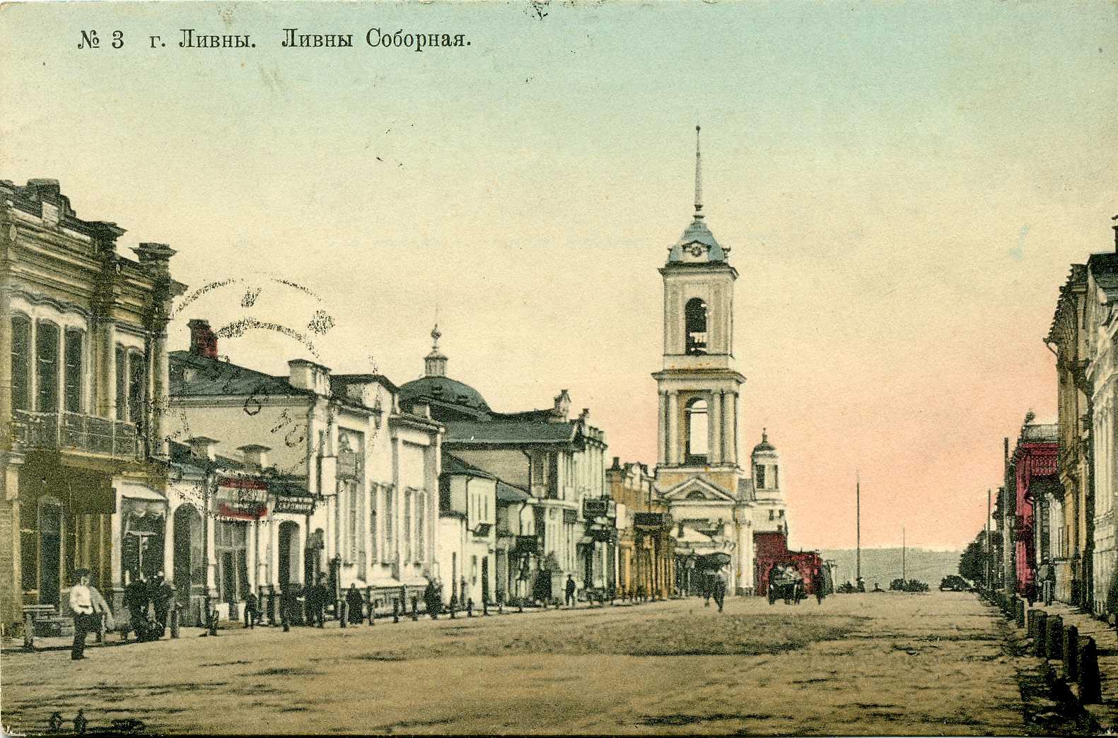 03. Соборная улица