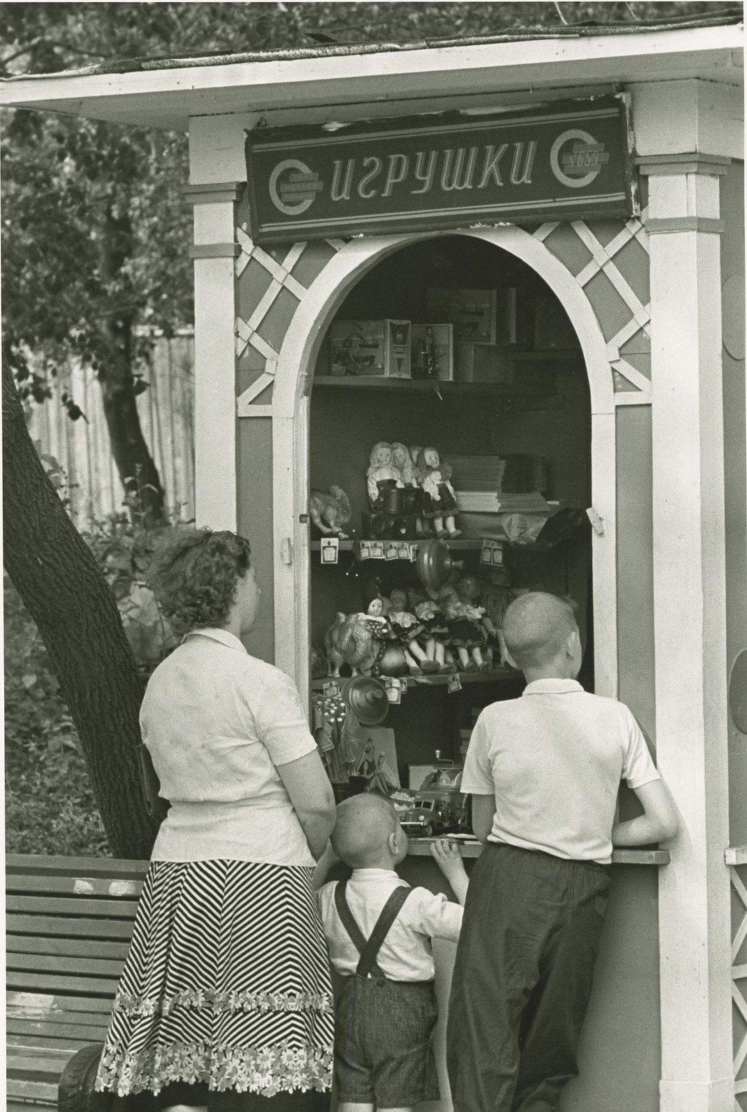 1957. Московский зоопарк1