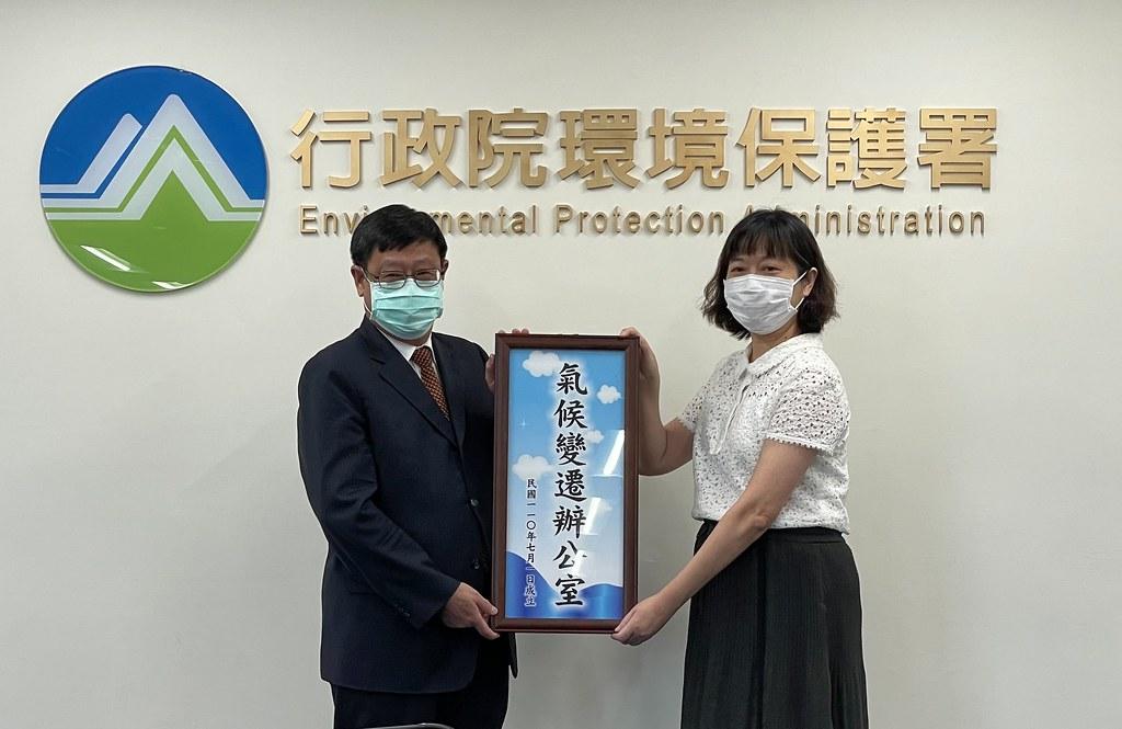 環保署成立氣候變遷辦公室,張子敬署長(左)與氣候變遷辦公室主任蔡玲儀合影
