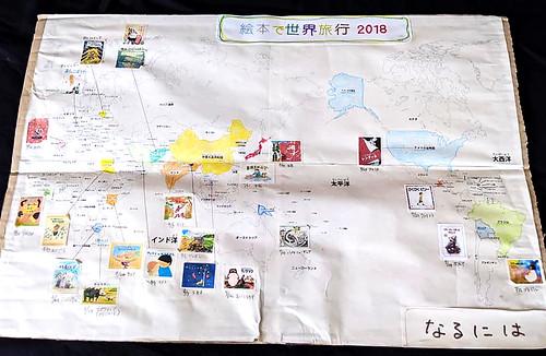 絵本で世界旅行03.edit