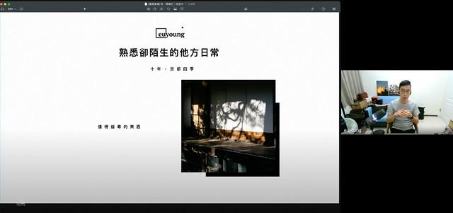 攝影師線上課程筆記:圓剛AVerMedia麥克風、擷取盒與視訊鏡頭 | 20