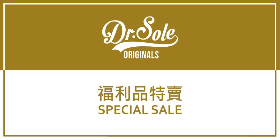 福利品出清 【售出不退換】 - Dr. Sole