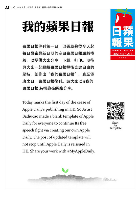 my apple daily introduction