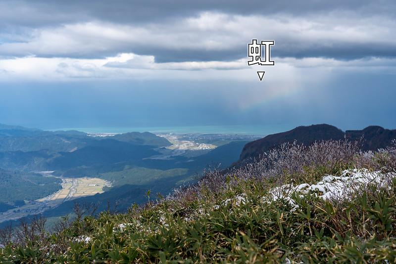 日本海と虹