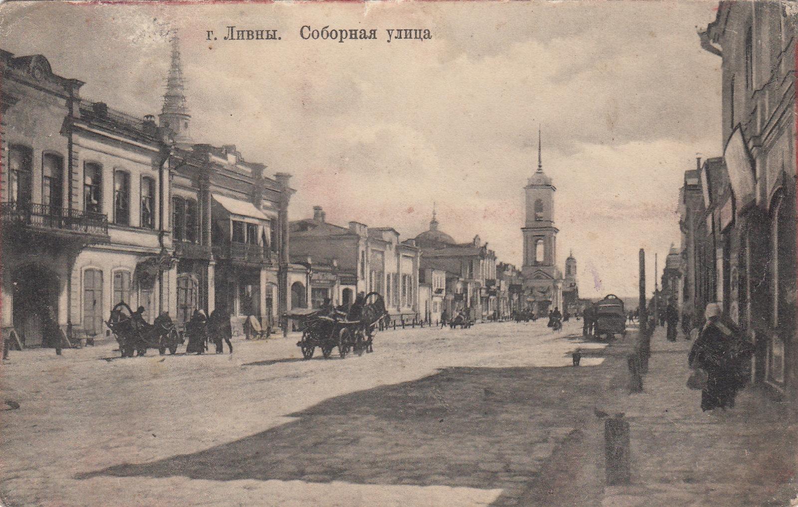 Соборная улица (2)