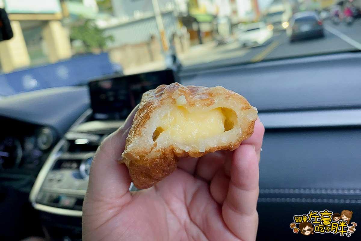 福禄寿囍 鯛焼き専門店 鳳山甜點-18