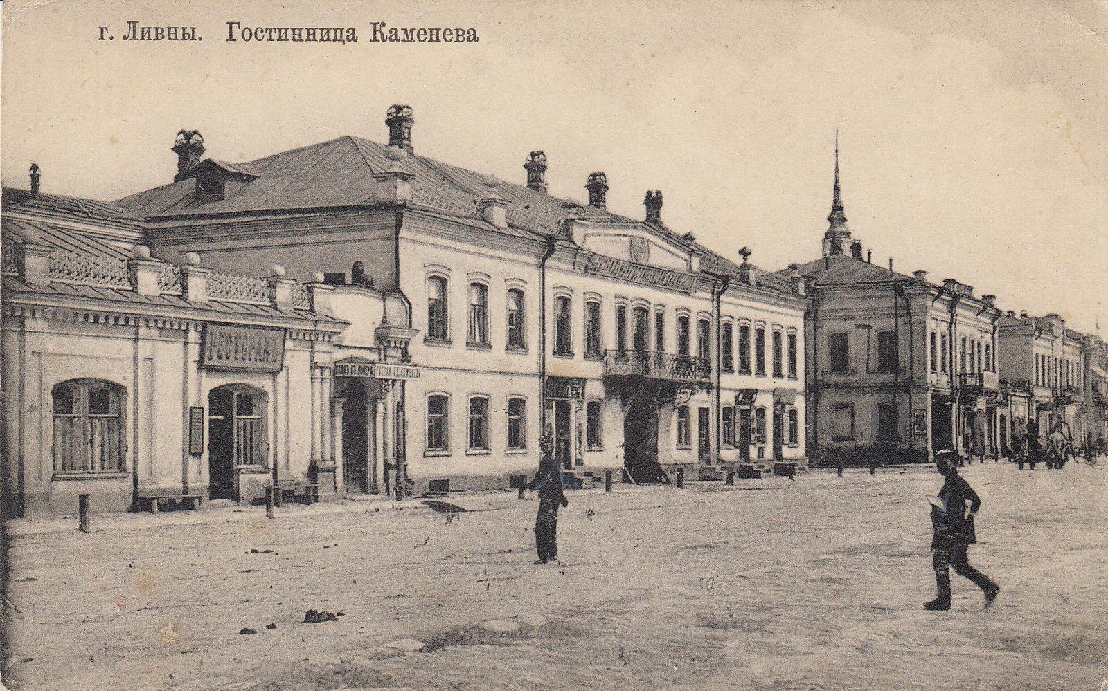 Гостиница Ккаменева