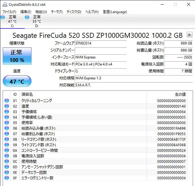CrystalDiskInfo 8.5.2 x64 2021_07_03 20_11_13