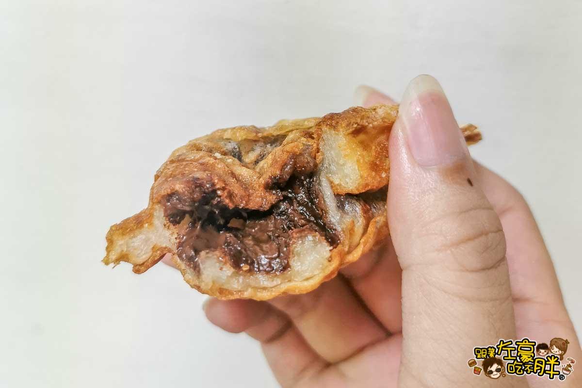 福禄寿囍 鯛焼き専門店 鳳山甜點-3