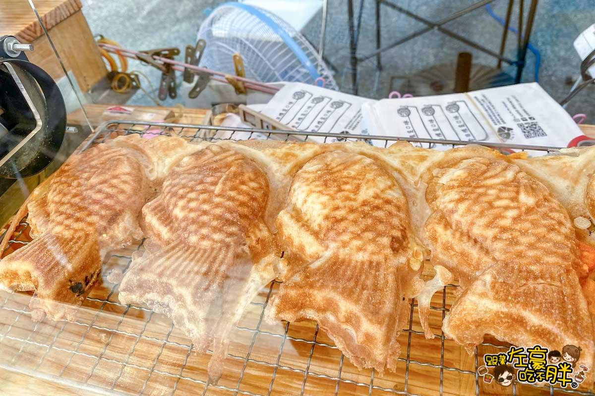 福禄寿囍 鯛焼き専門店 鳳山甜點-14