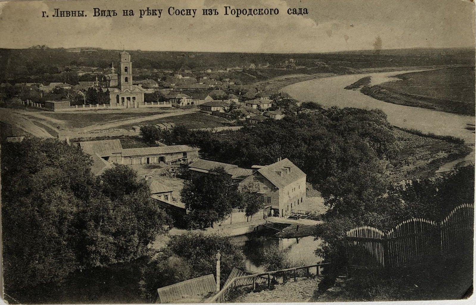 Вид на реку Сосну из Городского сада