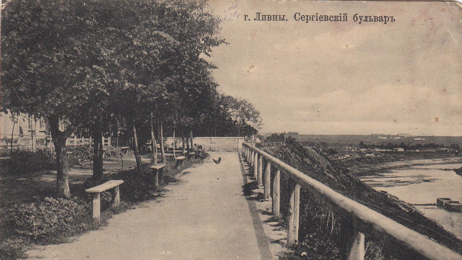 Сергиевский бульвар