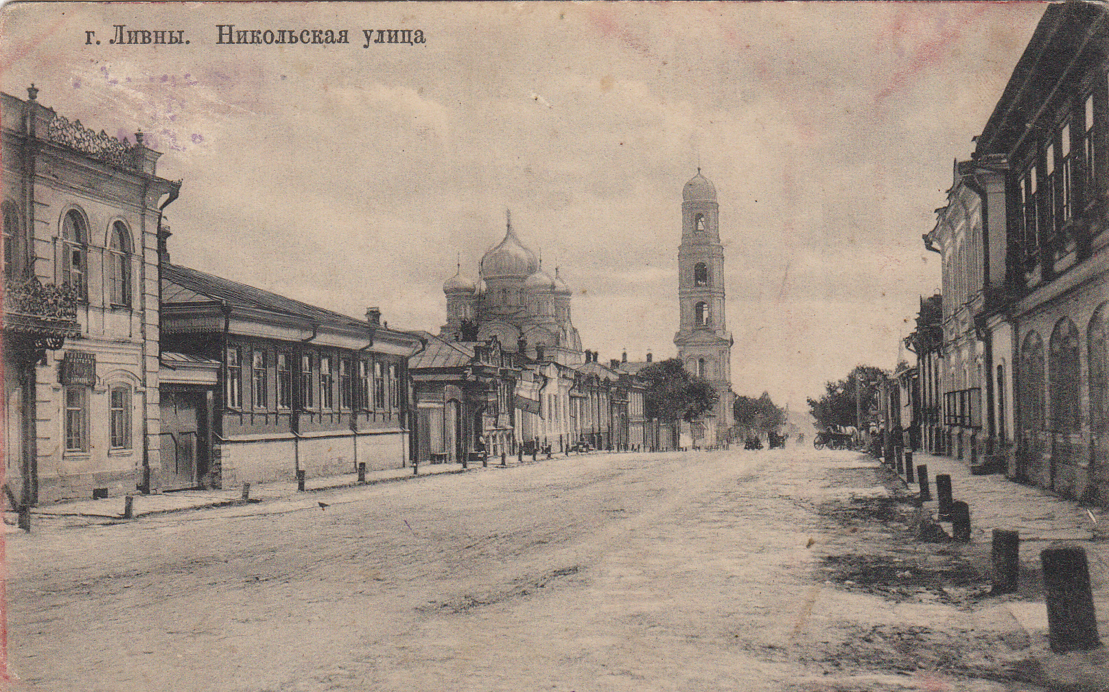 Никольская улица1