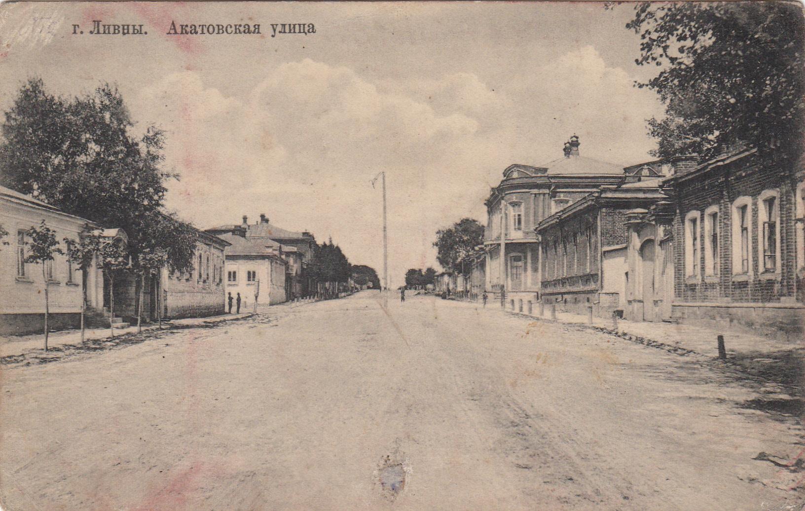 Акатовская улица1