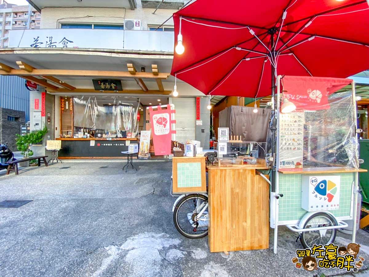 福禄寿囍 鯛焼き専門店 鳳山甜點-12