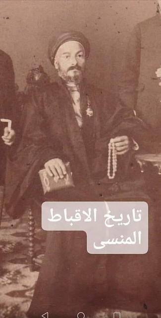 القمص فيلوثاؤس بغدادي صالح إبراهيم (1)