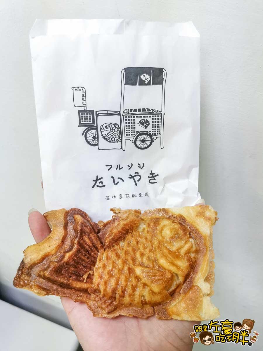 福禄寿囍 鯛焼き専門店 鳳山甜點-1