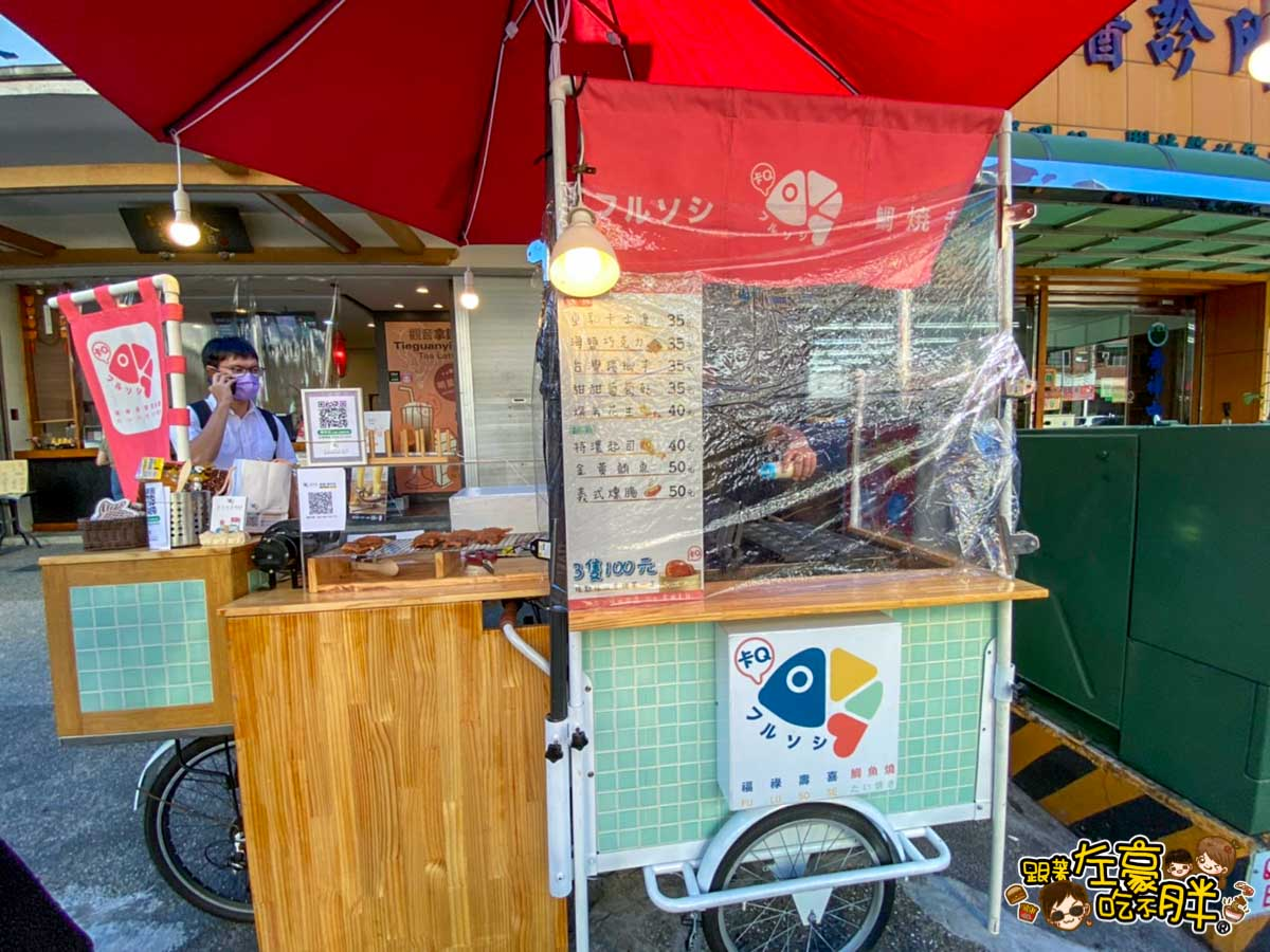 福禄寿囍 鯛焼き専門店 鳳山甜點-6