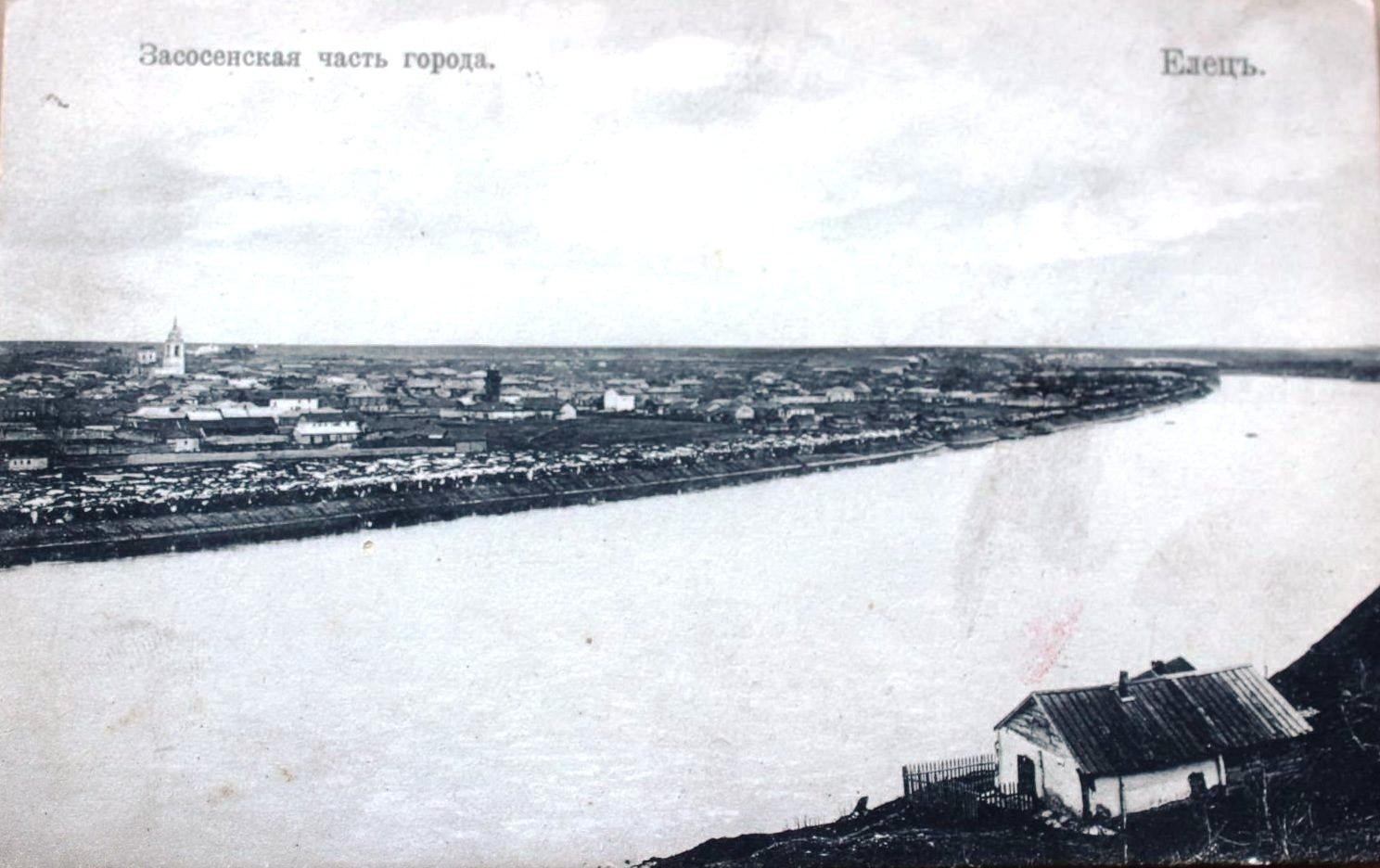 Засосенская часть города